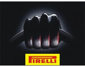Шины Pirelli - купить в Донецке
