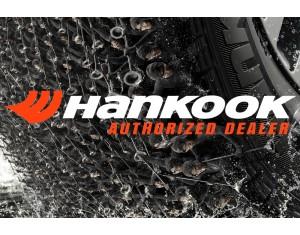 Шины Hankook – купить в Донецке