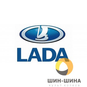 Логотип Lada silver алюм. d56,5 mm