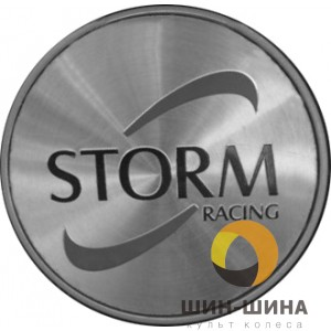 Логотип STORM Silver алюм. d57 mm
